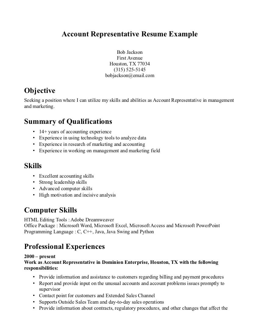 Bartender Resume No Experience Template