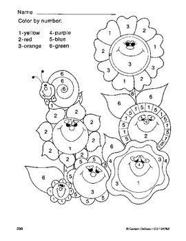This flower themed coloring page by Carson Dellosa is a
