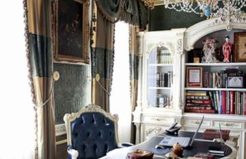 Prime Rococo Style Interior Design Office Interior Design Images Best Image Libraries Weasiibadanjobscom