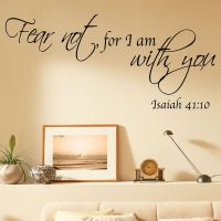 Bible quote vinyl wall art stickers fear not for i am with ...