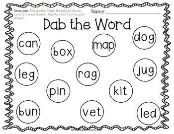Bingo dabber FREEBIE on TPT! Activities to teach beginning