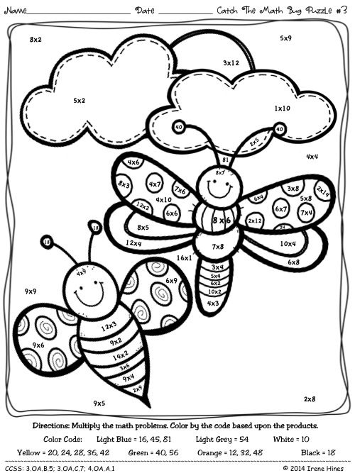 Multiplication: Catch The Math Bug ~ Color By The Code