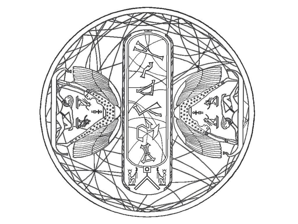 Stargate Addresses List