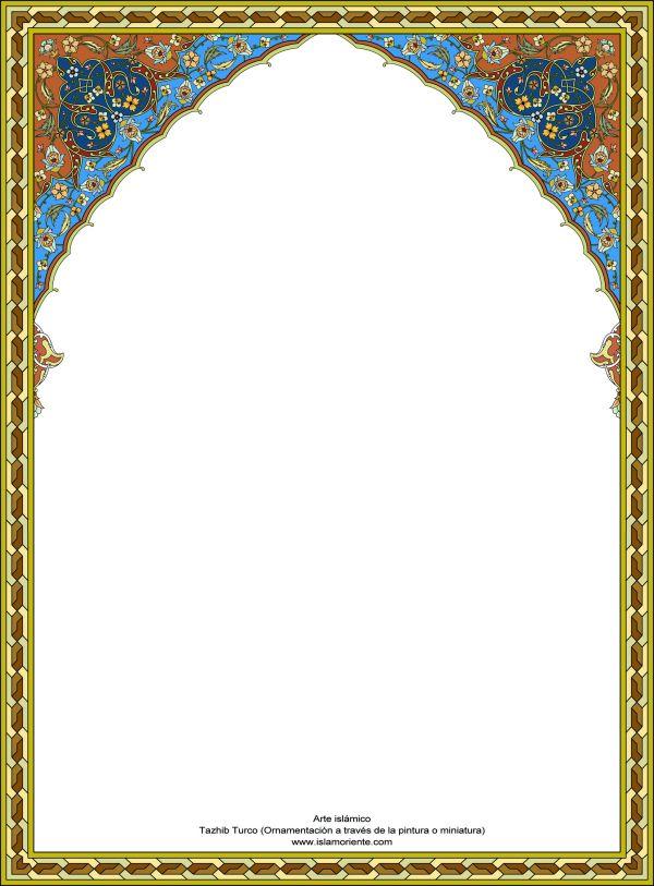 Islamic Art Turkish Tazhib on a frame Gallery of