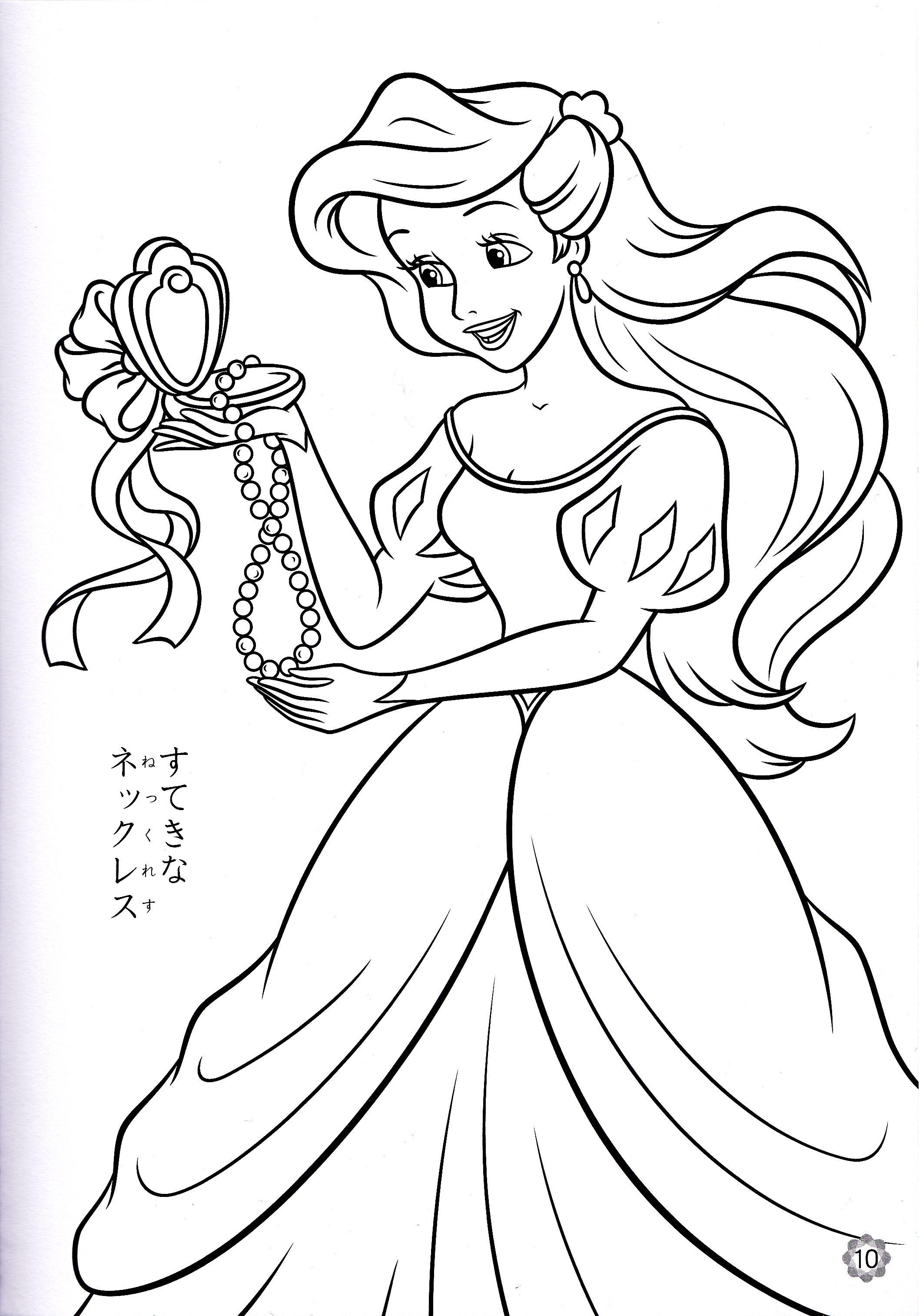 Coloring Pages Walt Disney Princess Coloring Pages Pinterest
