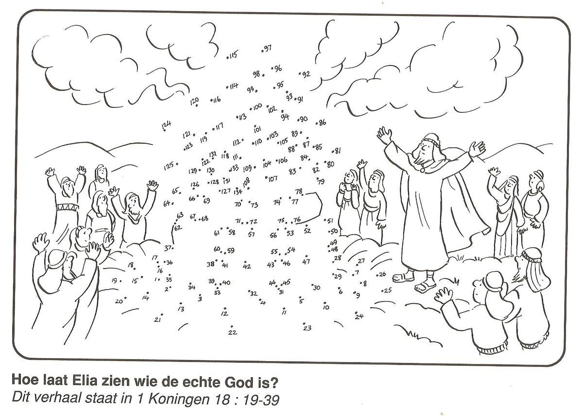 Elijah Printable Worksheet