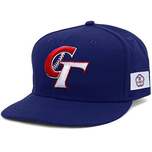 Chinese Taipei 2013 World Baseball Classic Authentic Game Fitted