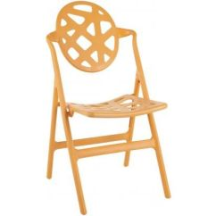 Folding Chair Lulu Leg Covers Canadian Tire I Think These Chairs Would Make Guest Smile Marnie Tangerine