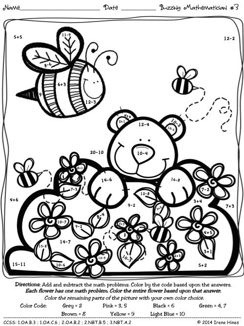 Bee A Buzzing Mathematician ~ Math Printables Color By The