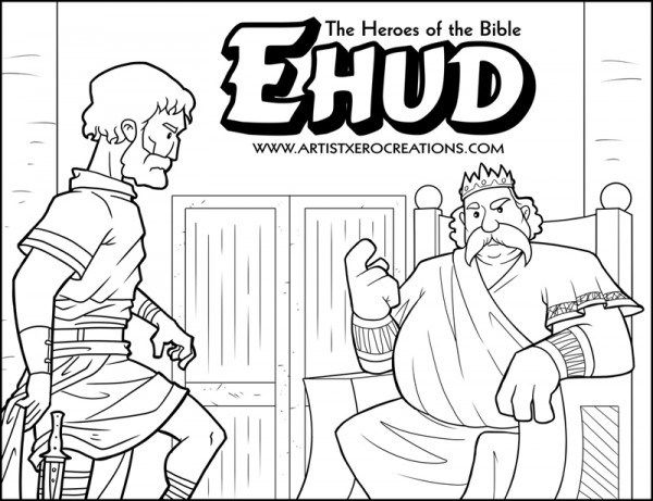 Bible Judges Ehud Coloring Sheet Sketch Coloring Page