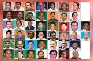 Modi S Cabinet Ministers Of India 2017 List