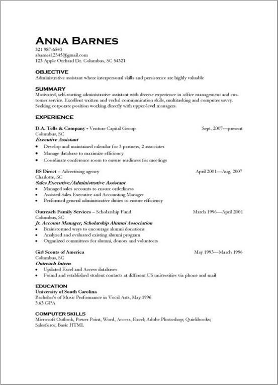 Resume Skills And Abilities Example