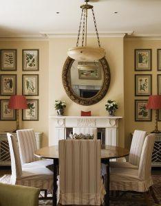 Charles edwards dining room gallery interior design hugh leslie and decoration also rh pinterest