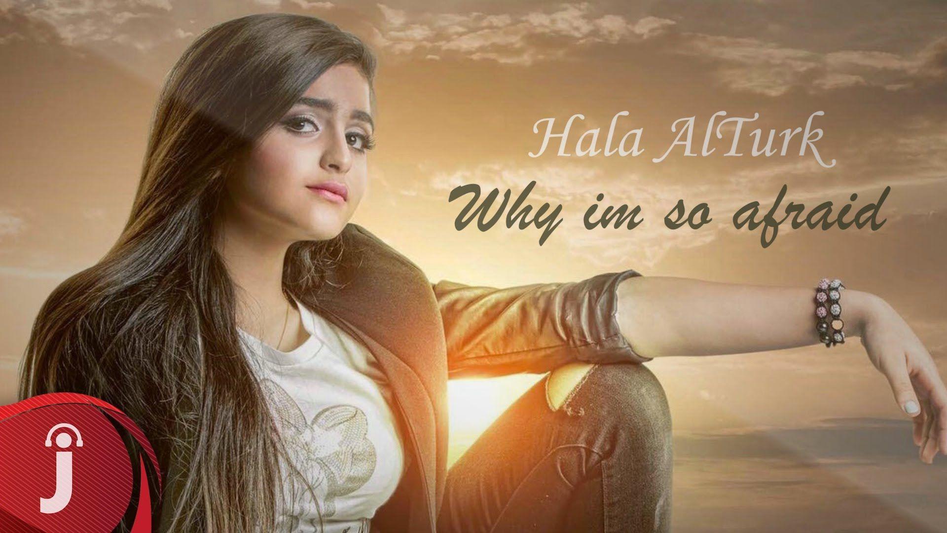 Hala Al Turk Wallpapers Hd Why I M So Afraid Exclusive Video Clip Hala Alturk