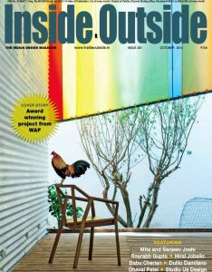 interior design magazine india