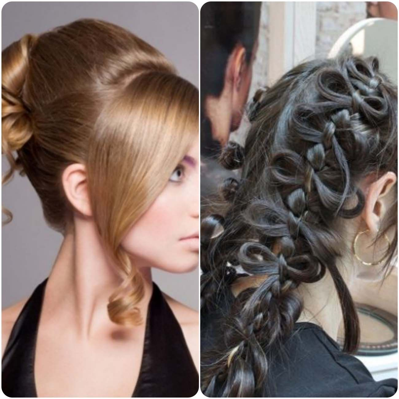 New Latest Hairstyle Latest Hair Styles For Parties A She Cortes