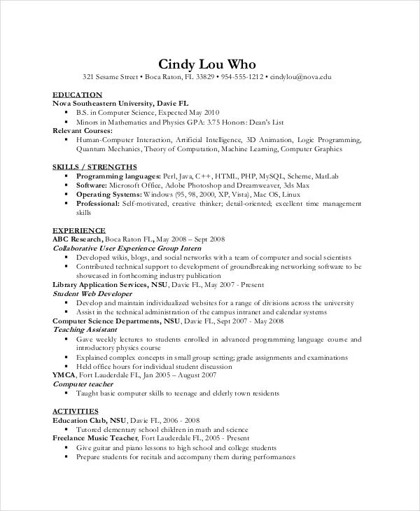 computer science resume example computer science resume template - Computer Science Resume Example