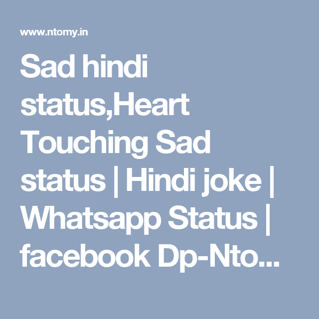 Really Funny Joke Hindi Me