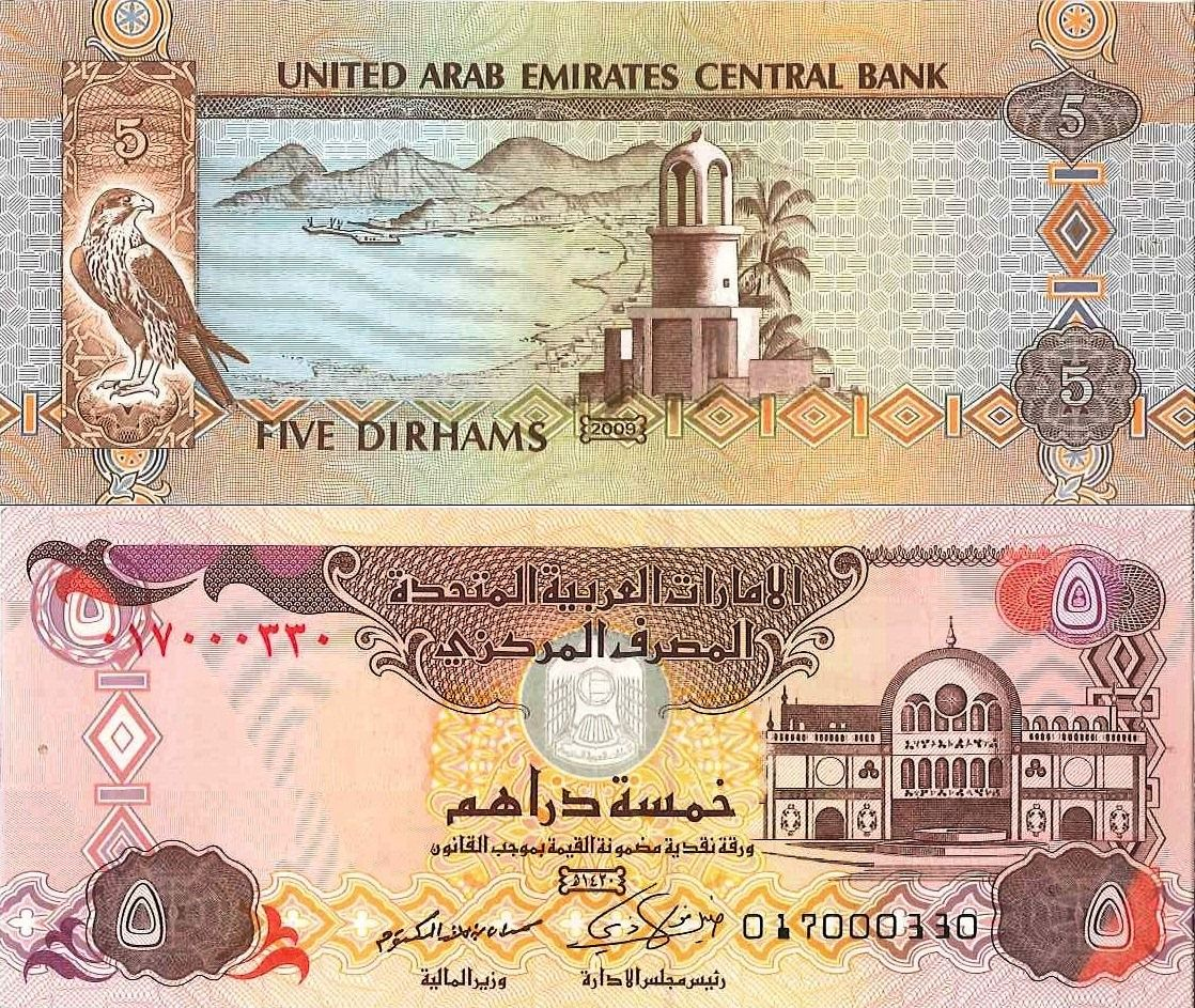 5 Dirhams United Arab Emirates