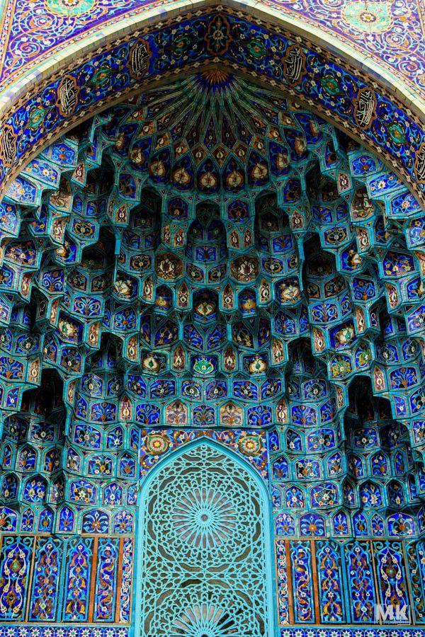 Saint Petersburg Mosque. Maiolica Of Portal In Form