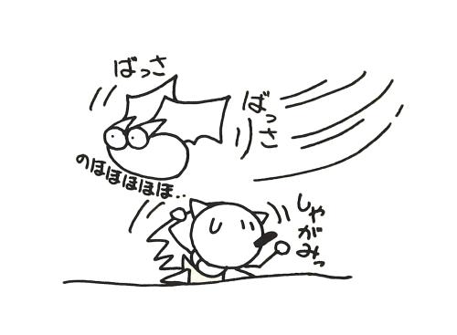 Sketch Bat Brain III by Hirokazu Yasuhara from the