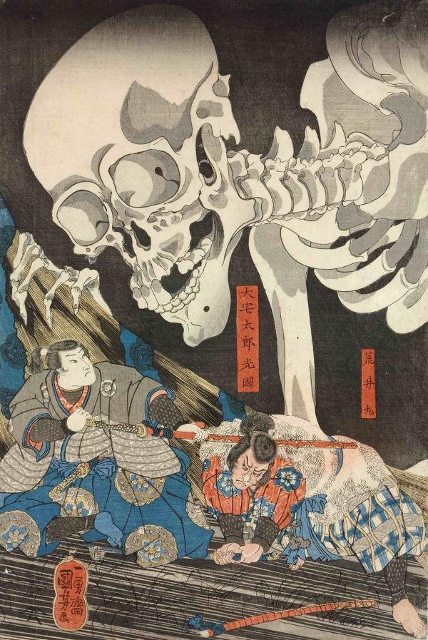 Japanese Woodblock Prints Art And Illustration