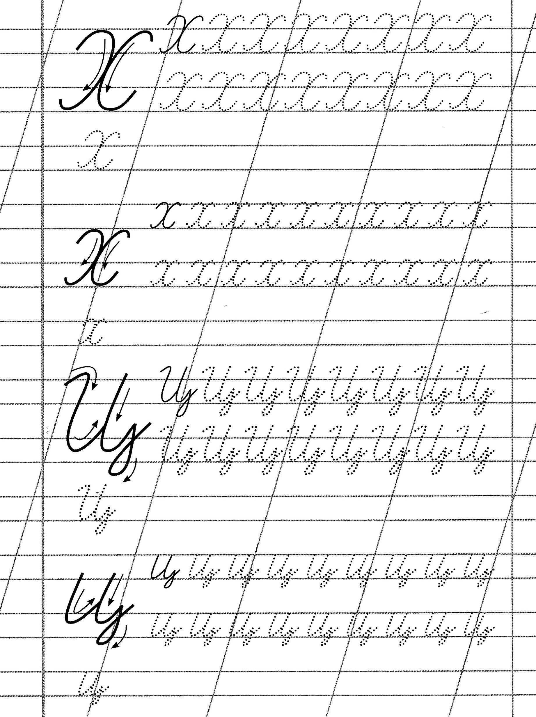 Propisi V Kosuyu Kh Ts 1 842 2 463