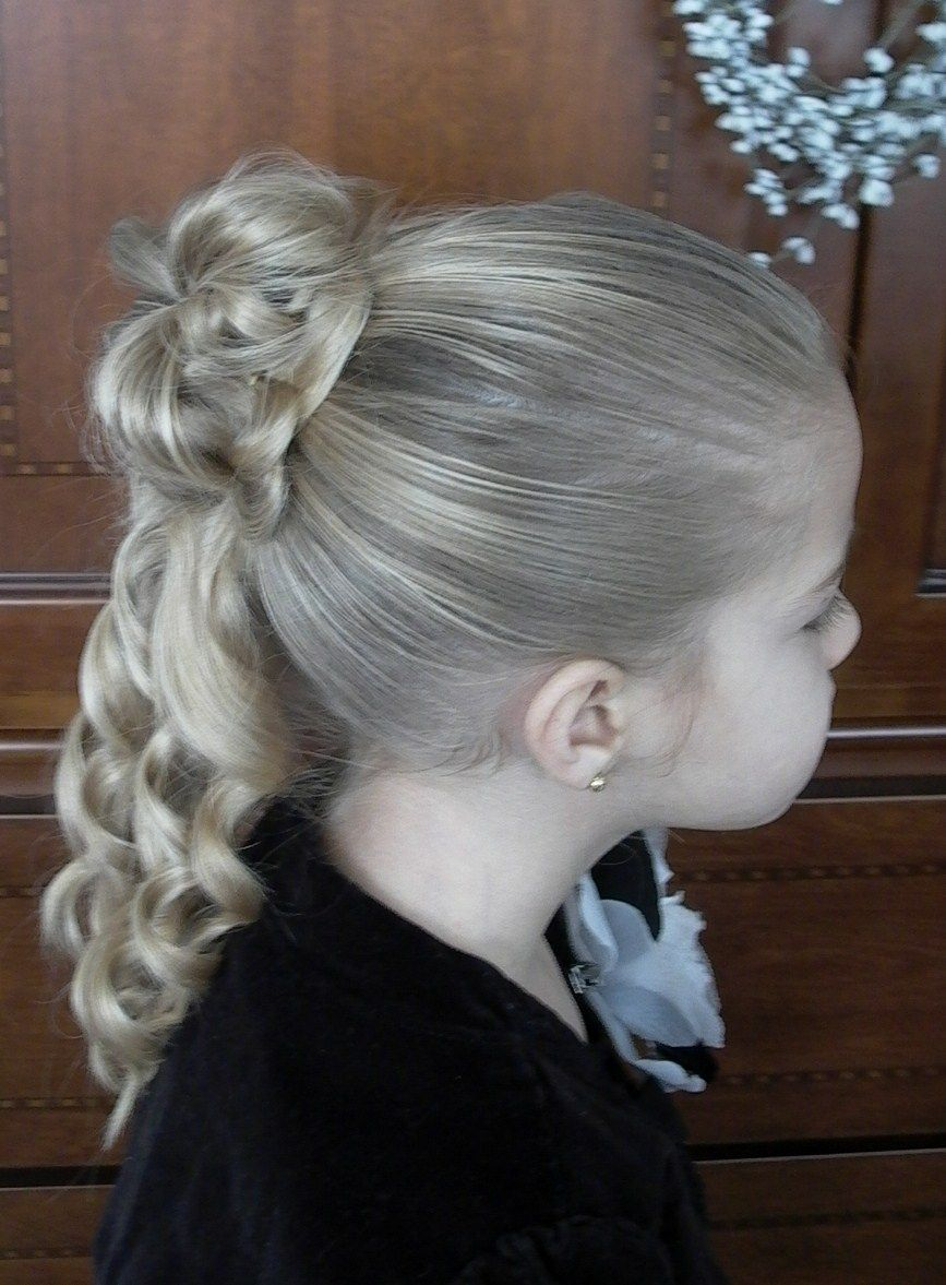 Petit Mon Cher Curly Half Updo Hairstyles VIP Hairstyle
