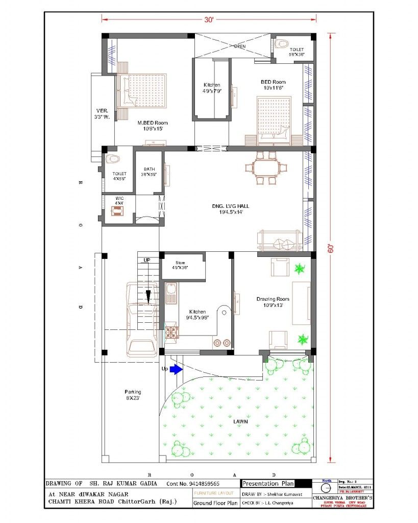 20 X 60 House Plan Design India Arts For Sq Ft Plans Designs Floor