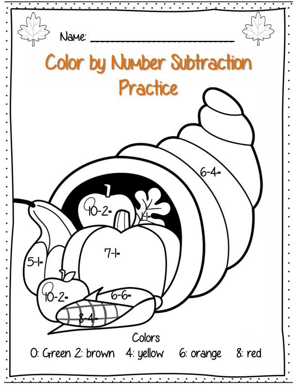 Color By Number Subtraction Worksheets 1st Grade