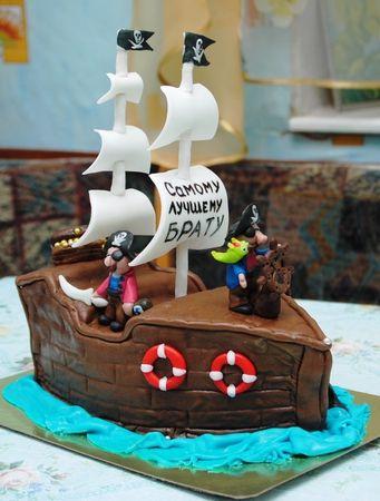 Geburtstagskuchen Pirat