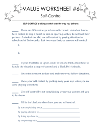 Self Control Worksheets - Switchconf