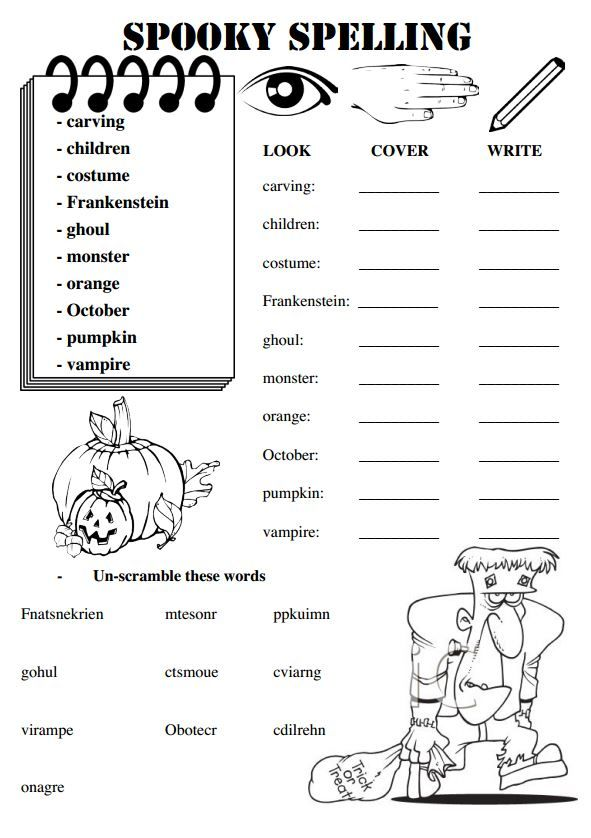 These worksheets are for a set of weekly spelling words