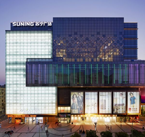 Suning Wuhu Plaza Mg2 In China