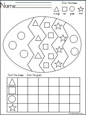 Easter Egg Shapes Graph for practice with shape