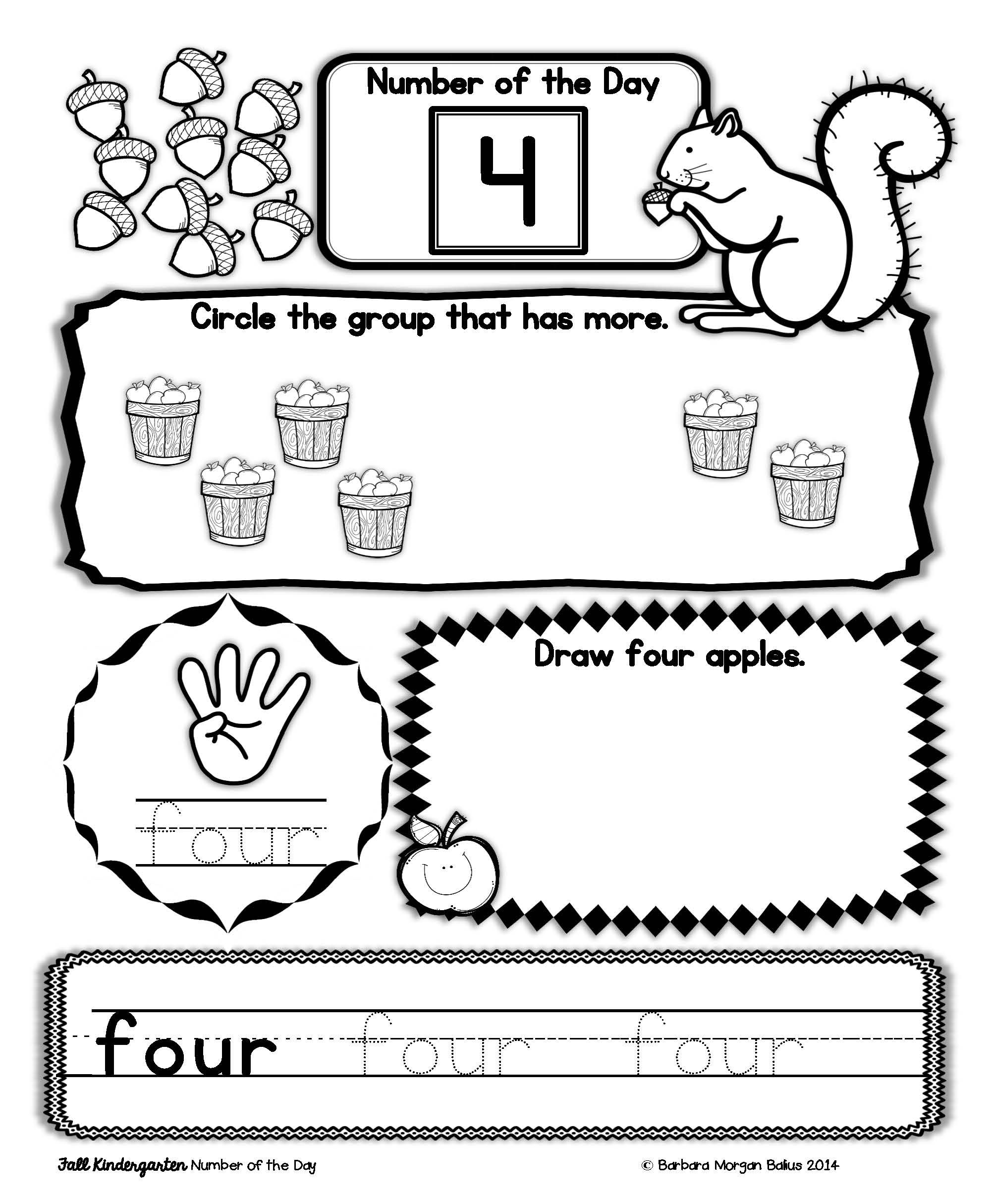 Kindergarten Number Of The Day Whole Year Bundle