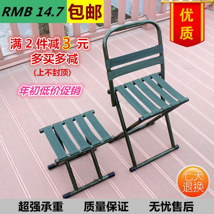fishing chair small desk kuwait folding outdoor sketching back bench portable