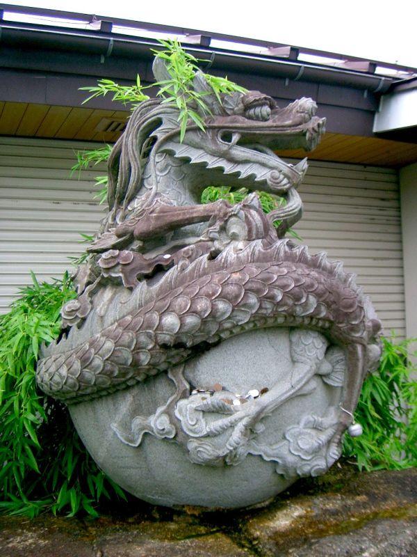 Dragon Fountain - Bing Lover' World