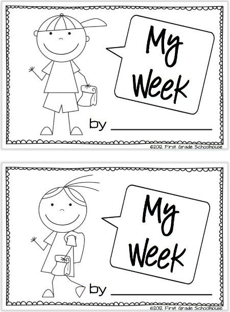 Back to School Activity: My Week Booklet. Use with Cookie