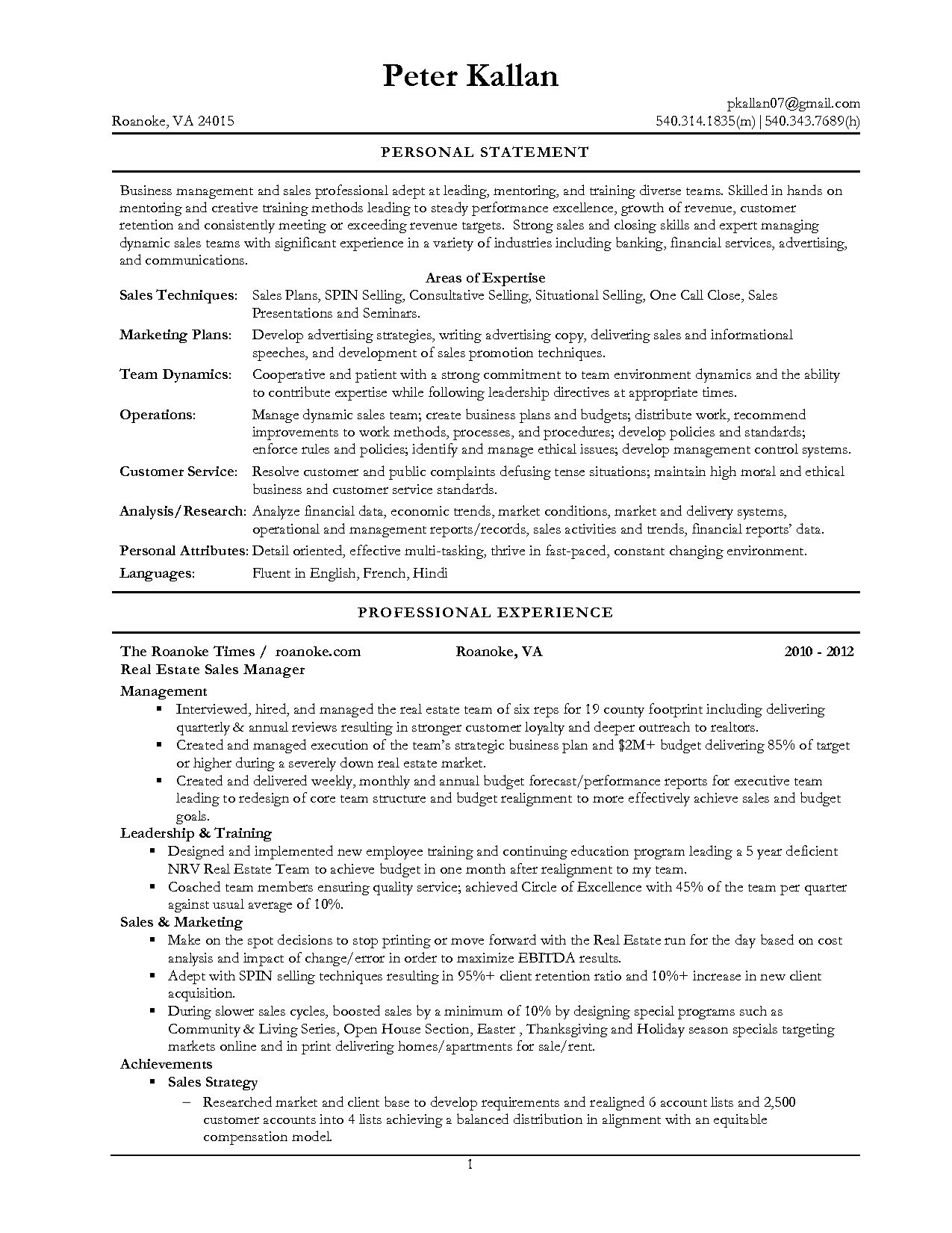 Personal Statement On Resumes Gse Bookbinder Co  Personal Summary Resume
