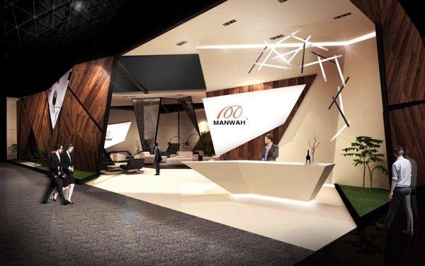 Furniture Exhibition Stand Design