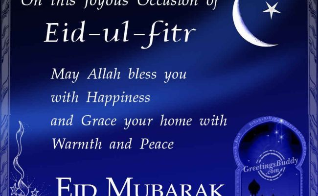 Advance Eid Ul Fitr Cards Sms Greetings Messages