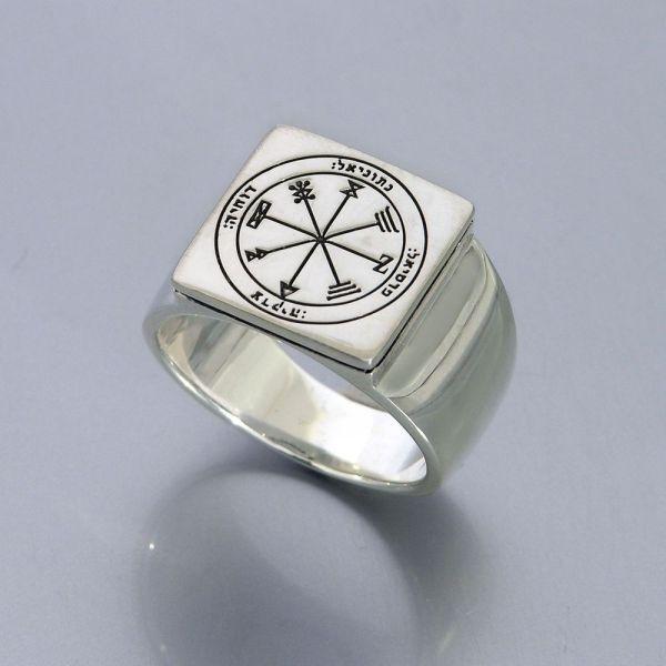 Kabbalah King Solomon 1st Pentacle Of Venus Silver Ring
