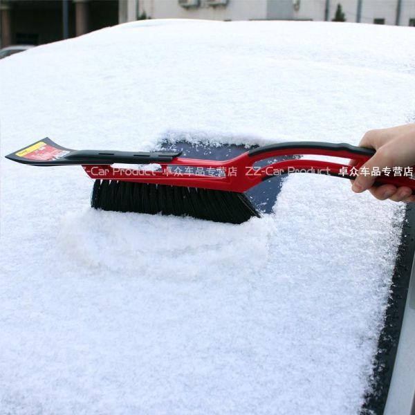 Ice and Snow Scraper Brush