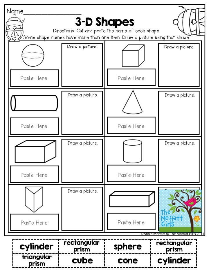 3-D Shapes- Cut and paste the name of each shape. TONS of
