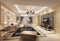 Elegant living room furniture | Fed-Man Real Estate, LLC ...