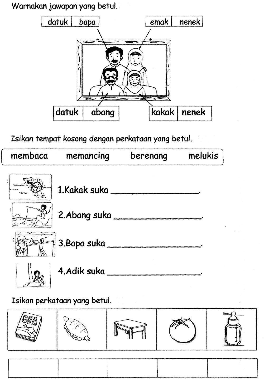 Latihan Budak Tadika