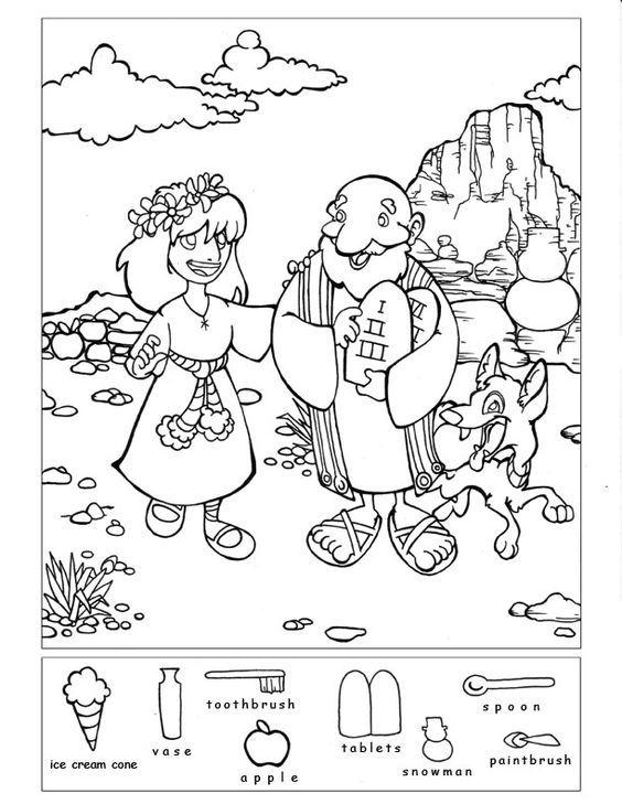 Bible Hidden Puzzle sheets- great quiet activity sheets