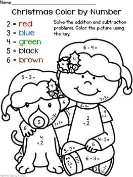 Christmas Color by Number ~ Addition & Subtraction Within
