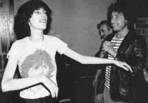 Patti Smith And Bob Dylan Danny Fields